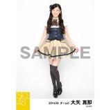 SKE48 2014年8月度生個別生写真「不器用太陽」5枚セット 大矢真那