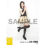 SKE48 2014年8月度生個別生写真「不器用太陽」5枚セット 松井珠理奈