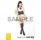 SKE48 2014年8月度生個別生写真「不器用太陽」5枚セット 古畑奈和