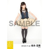 SKE48 2014年8月度生個別生写真「不器用太陽」5枚セット 岩永亞美