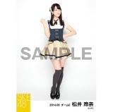 SKE48 2014年8月度生個別生写真「不器用太陽」5枚セット 松井玲奈