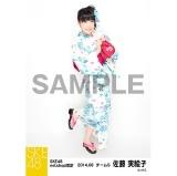 SKE48 2014年8月度net shop限定個別生写真 佐藤実絵子