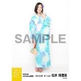 SKE48 2014年8月度net shop限定個別生写真 松井珠理奈
