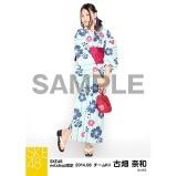SKE48 2014年8月度net shop限定個別生写真 古畑奈和