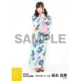 SKE48 2014年8月度net shop限定個別生写真 岩永亞美