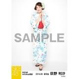 SKE48 2014年8月度net shop限定個別生写真 荻野利沙