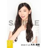 SKE48 2014年9月度生写真「お月見2014」 大矢真那