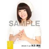SKE48 2014年9月度生写真「お月見2014」 矢方美紀