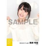 SKE48 2014年9月度生写真「お月見2014」 高柳明音