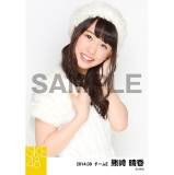 SKE48 2014年9月度生写真「お月見2014」 熊崎晴香