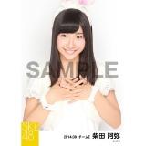 SKE48 2014年9月度生写真「お月見2014」 柴田阿弥