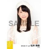 SKE48 2014年9月度生写真「お月見2014」 松井玲奈