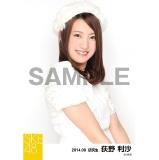 SKE48 2014年9月度生写真「お月見2014」 荻野利沙