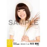SKE48 2014年9月度 net shop限定個別生写真5枚セット 矢方美紀