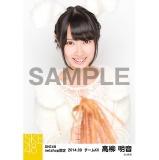 SKE48 2014年9月度 net shop限定個別生写真5枚セット 高柳明音