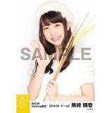SKE48 2014年9月度 net shop限定個別生写真5枚セット 熊崎晴香