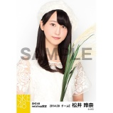 SKE48 2014年9月度 net shop限定個別生写真5枚セット 松井玲奈