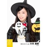 SKE48 2014年10月度SKE48個別生写真「ハロウィン2014」5枚セット 大矢真那