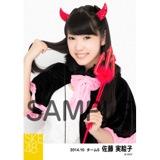 SKE48 2014年10月度SKE48個別生写真「ハロウィン2014」5枚セット 佐藤実絵子