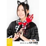 SKE48 2014年10月度SKE48個別生写真「ハロウィン2014」5枚セット 松井珠理奈