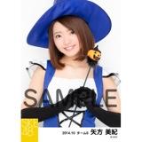 SKE48 2014年10月度SKE48個別生写真「ハロウィン2014」5枚セット 矢方美紀