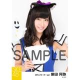SKE48 2014年10月度SKE48個別生写真「ハロウィン2014」5枚セット 柴田阿弥