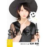 SKE48 2014年10月度SKE48個別生写真「ハロウィン2014」5枚セット 松井玲奈