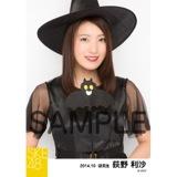 SKE48 2014年10月度SKE48個別生写真「ハロウィン2014」5枚セット 荻野利沙