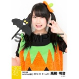 SKE48 2014年10月度net shop限定個別生写真5枚セット 高柳明音