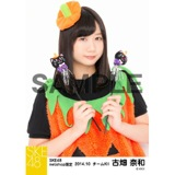 SKE48 2014年10月度net shop限定個別生写真5枚セット 古畑奈和
