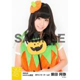 SKE48 2014年10月度net shop限定個別生写真5枚セット 柴田阿弥