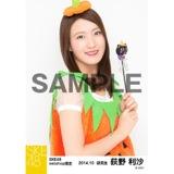 SKE48 2014年10月度net shop限定個別生写真5枚セット 荻野利沙