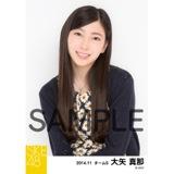 SKE48 2014年11月度個別生写真「秋服 2014」  大矢真那