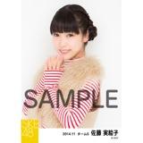 SKE48 2014年11月度個別生写真「秋服 2014」  佐藤実絵子