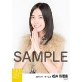 SKE48 2014年11月度個別生写真「秋服 2014」  松井珠理奈