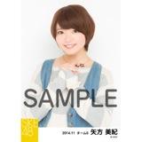 SKE48 2014年11月度個別生写真「秋服 2014」  矢方美紀