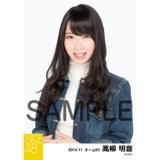 SKE48 2014年11月度個別生写真「秋服 2014」  高柳明音