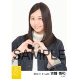 SKE48 2014年11月度個別生写真「秋服 2014」  古畑奈和