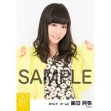 SKE48 2014年11月度個別生写真「秋服 2014」  柴田阿弥