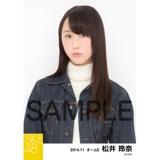 SKE48 2014年11月度個別生写真「秋服 2014」  松井玲奈