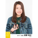 SKE48 2014年11月度個別生写真「秋服 2014」  荻野利沙