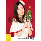 SKE48 2014年12月度個別生写真「クリスマス」5枚セット 松井珠理奈