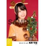 SKE48 2014年12月度個別生写真「クリスマス」5枚セット 高柳明音