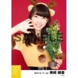 SKE48 2014年12月度個別生写真「クリスマス」5枚セット 熊崎晴香