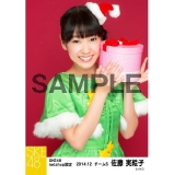 SKE48 2014年12月度net shop限定個別生写真5枚セット 佐藤実絵子