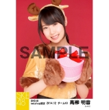 SKE48 2014年12月度net shop限定個別生写真5枚セット 高柳明音