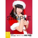 SKE48 2014年12月度net shop限定個別生写真5枚セット 柴田阿弥