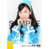SKE48 2014年12月度選抜生写真「12月のカンガルー」 大矢真那