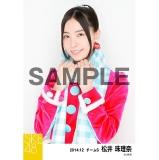 SKE48 2014年12月度選抜生写真「12月のカンガルー」 松井珠理奈