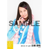 SKE48 2014年12月度選抜生写真「12月のカンガルー」 古畑奈和